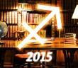 Năm 2015 của Nhân Mã: Cuộc sống sang trang